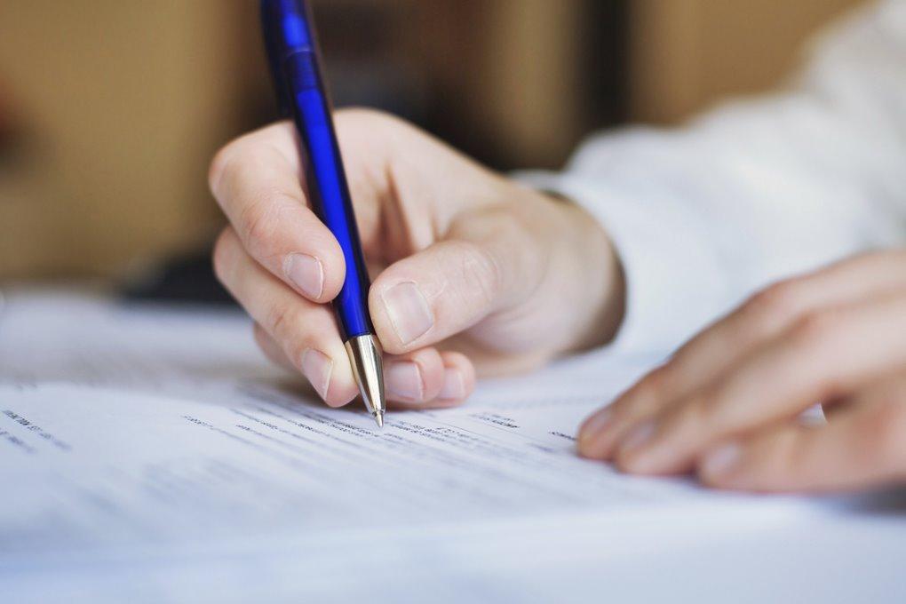 business-loan-copy